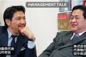 management talk-01